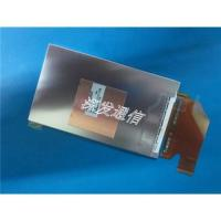 China HTC HD2 LCD display,HTC T8585,T8588 LCD touch screen digitizer wholesale
