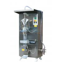 China Hot Sale High Quality Double Heads Cosmetic Cream Paste Filling Machine wholesale