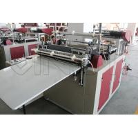 China DYGFQ700 Computer Controlled Heat Seal And Cold Cut Film Bag Making Machine wholesale