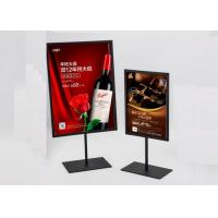 Buy cheap Black Iron Powder Coated / Silver Store Display Props Normally POP Stand from wholesalers