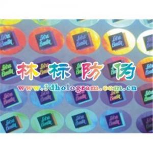 China Tamper evidebt hologram,2D/3D hologram label. wholesale