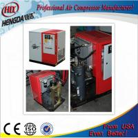 Buy cheap Full - Automatically 10hp 10bar Industrial Screw Air Compressor With SKF Bearing from wholesalers