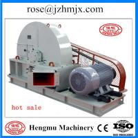 China high rate high capacity less residual wood chips grinding machine at a best price wholesale