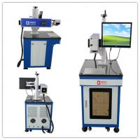 China Stable Performance Electric Wire Stripping Machine Long Time Production wholesale