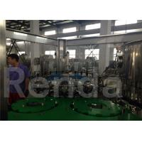China Water Packaging Liquid Filler Equipment , Stainless Steel Filling And Capping Machines wholesale