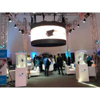 Buy cheap 4m By 3m New Innovation Stage Backdrop LED Screens High Refresh LED Screens for from wholesalers