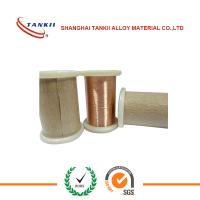 China Stock Copper Nickel Alloy Wire NC005 0.1mm 0.2mm 0.05 μΩ resistivity used for auto industry wholesale