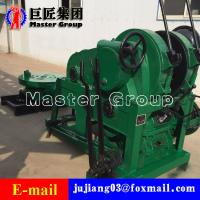 Buy cheap SPJ-1000 drilling rig water well mill deep water well drilling rig 1000meters from wholesalers