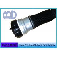 China Front Left W220 Air Suspension Springs 2203205013XB 2203202438 XB wholesale