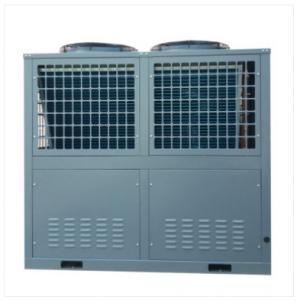 China Circulating Heat Industrial Air Source Chiller Heat Pump R407C wholesale
