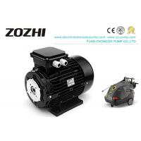 China 0.55KW 0.75HP HS713-4 Hollow Shaft Electric Motor 1450Rpm For Cleaning Machine From ZOZHI on sale