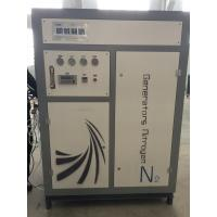 China All In One Stainless Steel Portable Nitrogen Generators For Tires Box Type wholesale