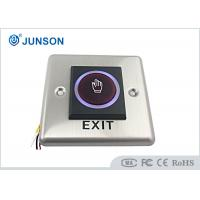 China Three Contact Output Door Release Push Button JS-H1 For Access Control System wholesale