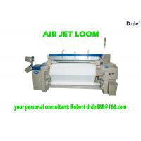 China Ce Certificated High Speed Air Jet Weaving Loom Mahcine Plain Tappet Shedding wholesale