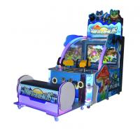 China Coin Operated Redemption Game Machine Water Jet Game For Kid'S Playground wholesale
