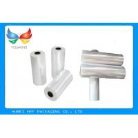 China 50mic Soft Clear 53% Printable Heat Shrink PVC Film For Sleeve Labels wholesale