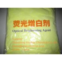 High qualtiy Fluorescent Whitening Agent OB-1 Greenish for masterbatches factory price