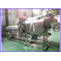 China Commercial Cereal Processing Equipment , Electric Automatic Cereal Maker Machine wholesale