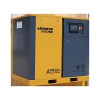 China 37kw 50HP Servo Motor Variable Frequency Oil Less Screw Air Compressor on sale