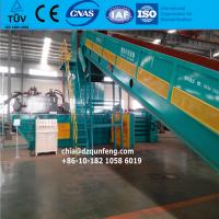 China Full automatic big Waste cardboard baler recycling machine with TUV Waste Recycling baling press wholesale