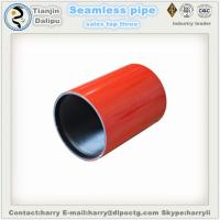 China flexible muff couplings quick coupling for square tube A105 304 316 eue nue crossover coupling wholesale