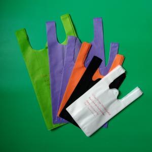 China Biodegradable Non woven vest bag, black color, 30gsm,  size 20+12x40cm,100% virgin, eco-friendly wholesale