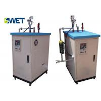 China No Noise Industrial Electric Boiler , 6A 220V Power Steam Generator Boiler on sale