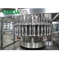 Quality CGF18-18-6 Fully Automatic Water Bottle Filling Machine CE ISO Certificate for sale