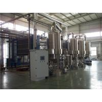 China Stacked Panel Multiple Effect Evaporation , Falling Film Evaporator  System For Pharmacy Refinery wholesale