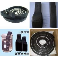 China High Expansion Ratio Black Bentonite Waterstop Bar For Concrete Joint wholesale