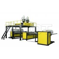 Buy cheap Vinot Brand High Speed Width:2M Double Layer Air Bubble Film Making Machine for  LDPE Material  Model DYF-2000 from wholesalers