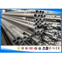 Quality Hot Rolled Seamless Steel Pipe / Alloy Round Tube Nature Surface 12CrMo4 for sale