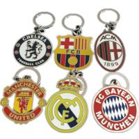 China 2016 Hot selling custom logo metal keychain wholesale