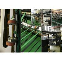 China Sub Knife Paper Reel To Sheet Cutting Machine Automatically Adjust The Paper To Square wholesale