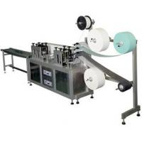 China Non Woven Face Mask Making Machine , Multifunctional Face Mask Production Line wholesale