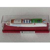 China Yangtze ChongQing Gold Cruise Ship Coast Guard Ship Models For Classroom Teaching Model wholesale