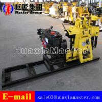 China HZ-130Y Hydraulic portable well drilling machine rotary drilling rig drill 130meters wholesale