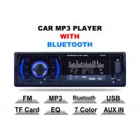 China Powerful Car Stereo Cd Player With Bluetooth Support Audio Format MP3 WMA OGG wholesale