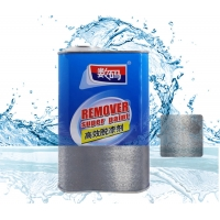 China 1L / 4L Iron Drum Packed Liquid Paint Remover wholesale