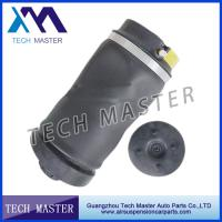 China New Rear W251 2513200425 2513200325 Mercedes-Benz Air Suspension Parts Air Spring Bag wholesale