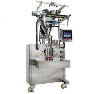 China Tea Vertical Packaging Machine Manufacturer Automatic Tea Bag Packaging Machine YoungSun on sale