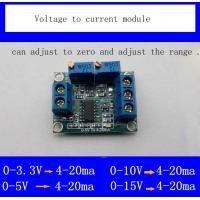 China Voltage to current module signal conversion conditioning 0-3.3v/5v/10v/15v to 4-20mA transmitter wholesale
