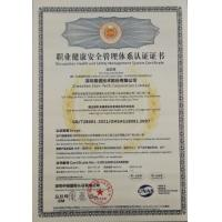 TIANJIN ESTEL ELECTRONIC SCIENCE AND TECHNOLOGY CO., LTD Certifications