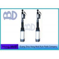 China 2004 2002 2000 Mercedes S430 Air Suspension Mercedes Air Shocks 2203202338 wholesale