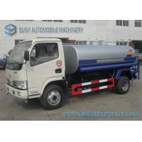 China Dongfeng Water Tanker Truck 82 hp 4*2 drive 2 Axles 2000 L -3000 L fire fighting Truck on sale