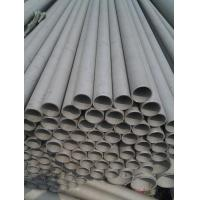 China 316L Seamless Stainless Steel Tube For Chemical Area , 316L Seamless SS Tubing wholesale