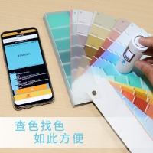 China CR1 Manual Calibration SCI Portable Colorimeter With D/8 wholesale