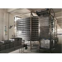 China Spiral Cooler For Puff Pastry Production Line With 30 min Cooling Time and 20 Layers wholesale