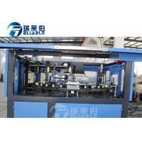 China Mineral Water Bottle Making Machine , Plastic Bottle Making Machine CE ISO SGS on sale
