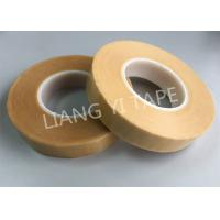 China PET Film Electrical Insulation Tape , 0.15mm Thick Brown Insulation Tape wholesale